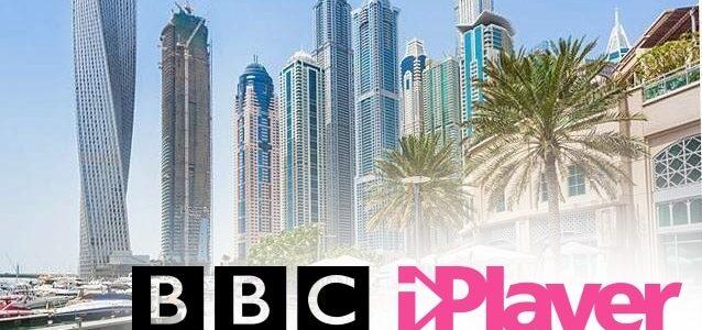 unblock bbc iplayer UAE